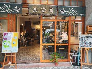 dihua jie restaurant