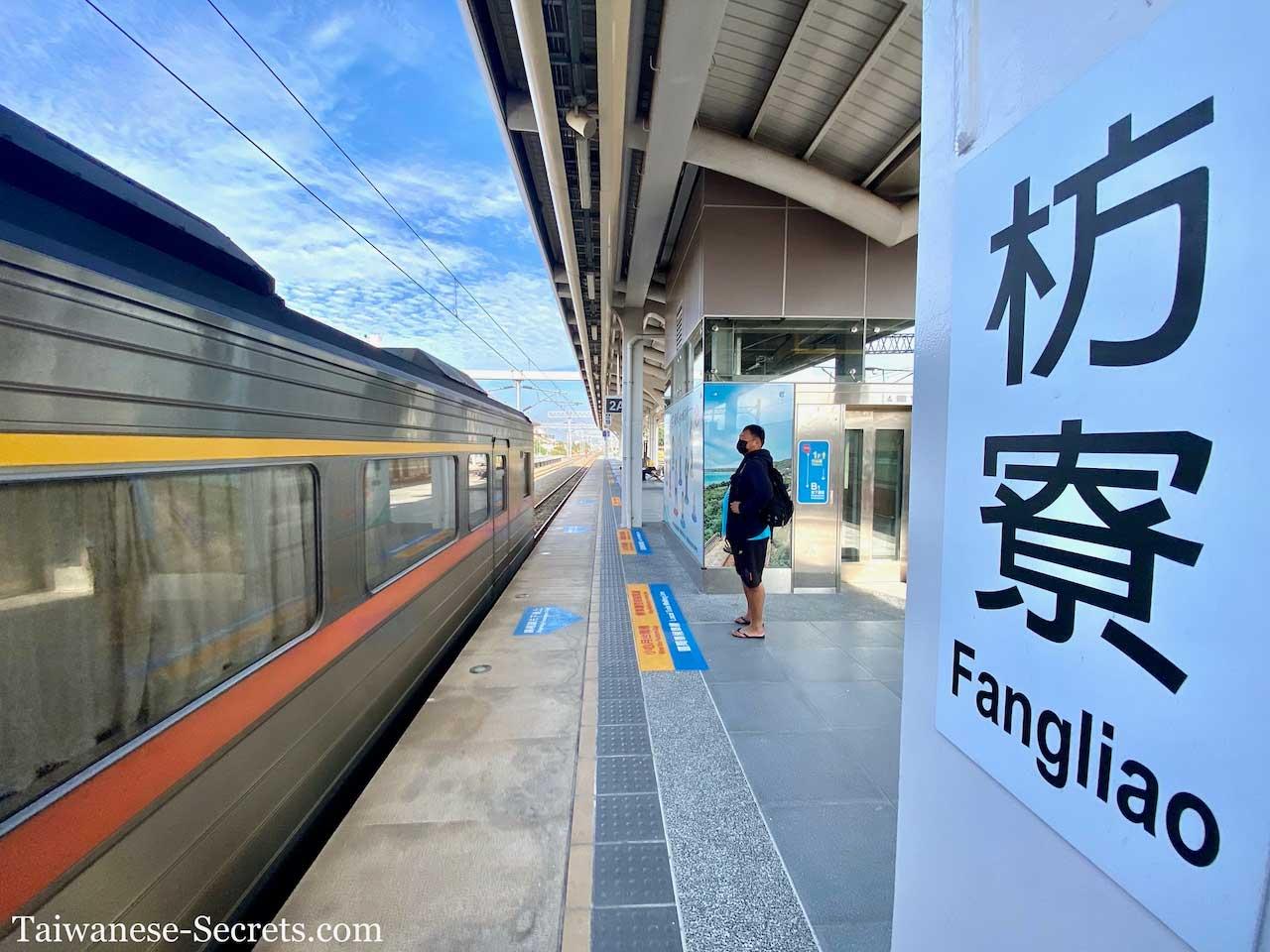 Kaohsiung to Fangliao Train
