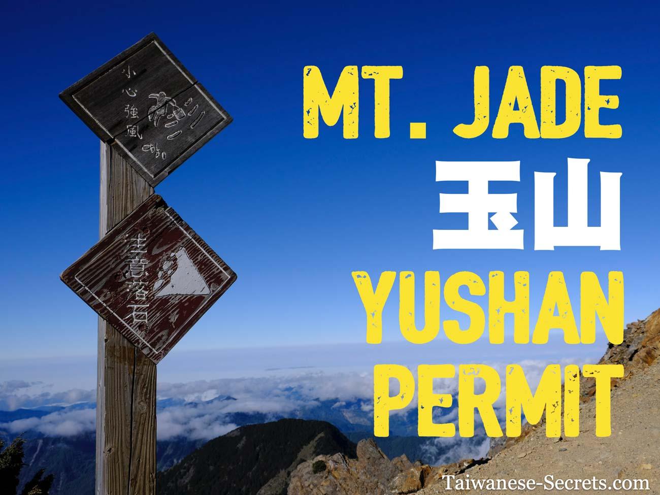 jade yushan hiking permit taiwan