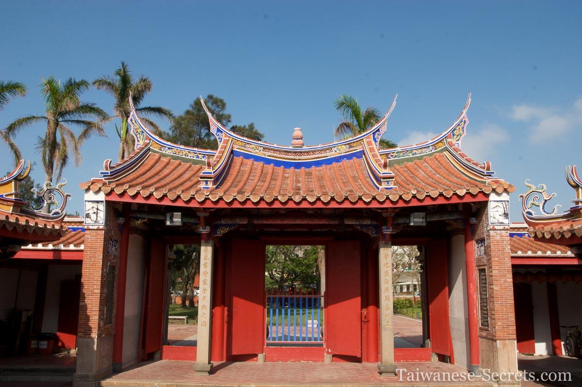 Wenkai Academy