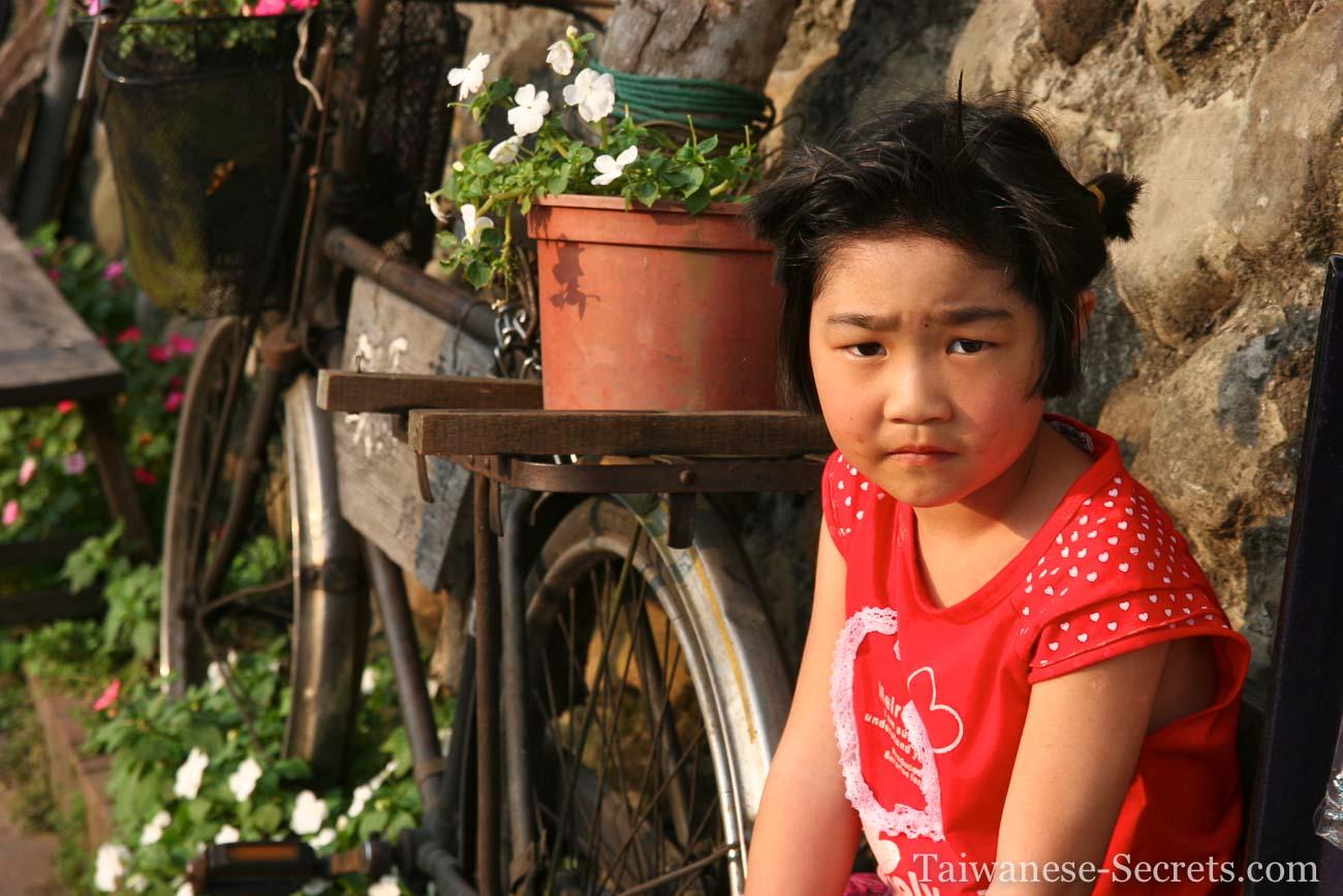 sanyi girl taiwan