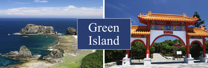Green Island in Taiwan - A Detailed Travel Guide Full of