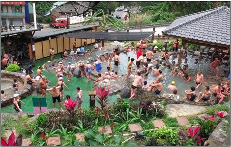 Beitou Hot Springs in Northern Taiwan