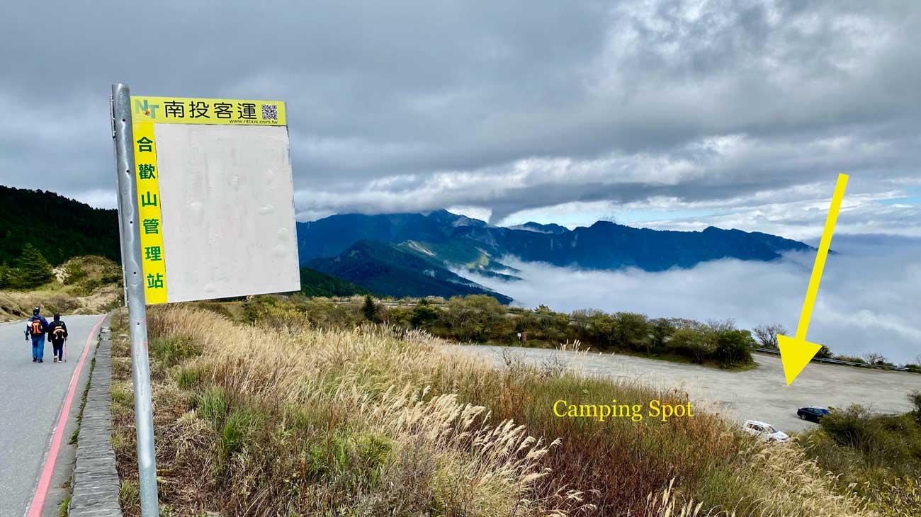 camping hehuanshan