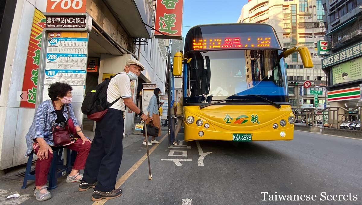 chenggong bus station taichung