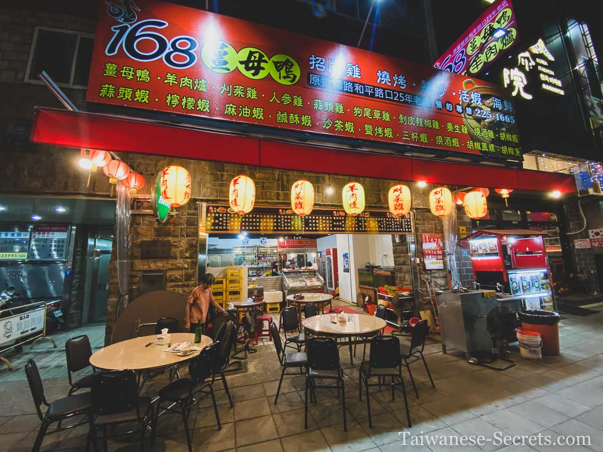 chiayi restaurant