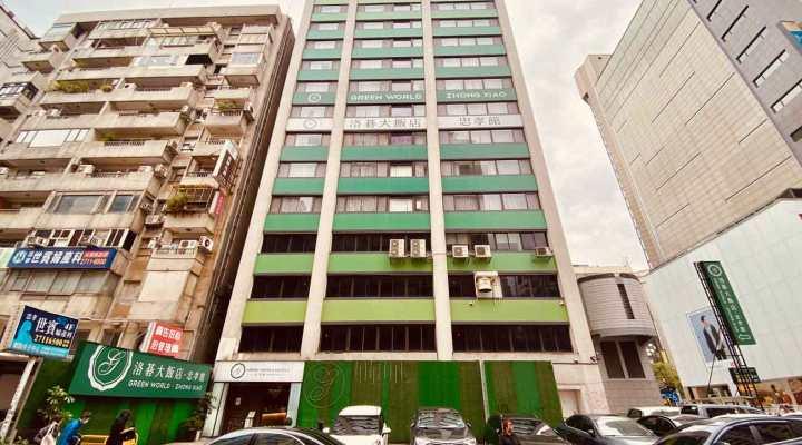 green world hotel zhongxiao taipei