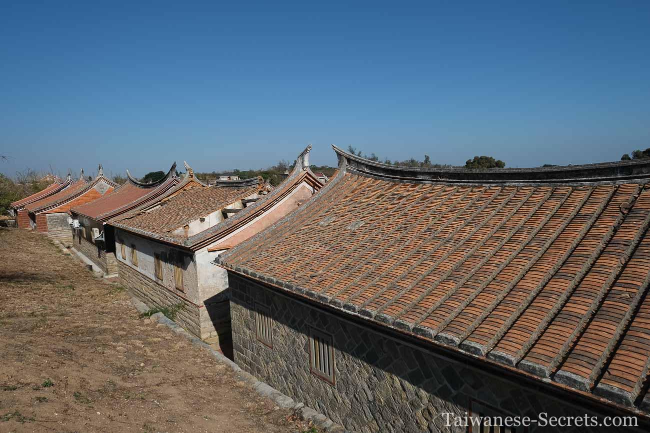 kinmen cultural village shanhou