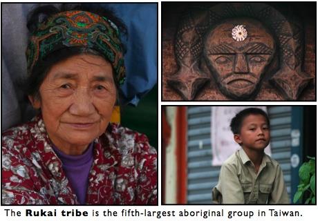 Rukai Tribe Taiwan Maolin