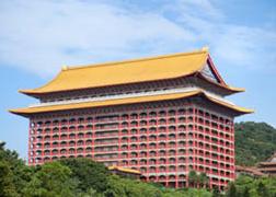 taipei grand hotel taiwan