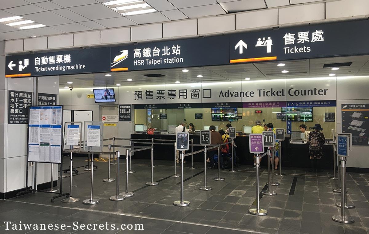 taipei hsr station ticket counter
