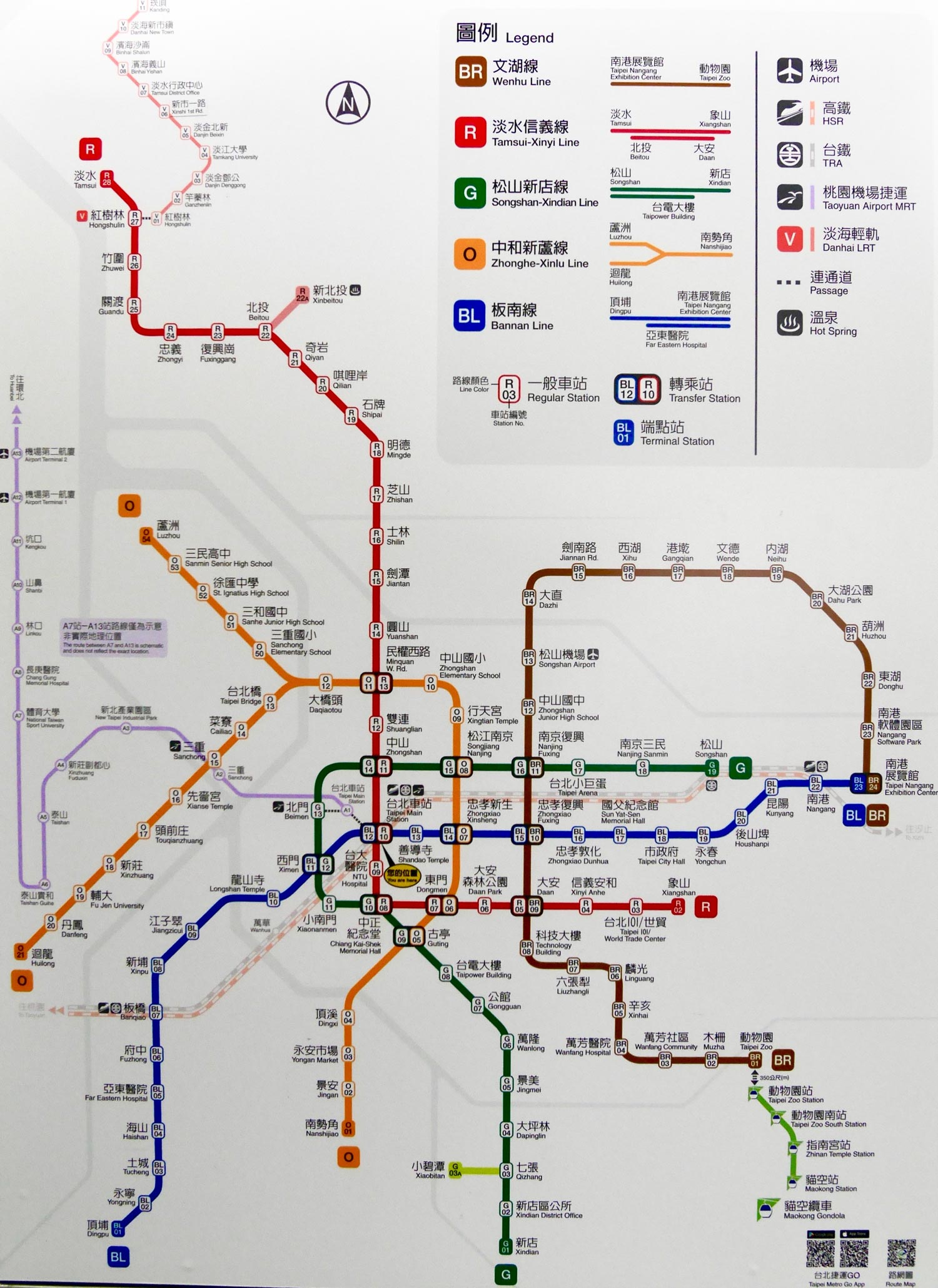 Subway Map Holiday.Taipei Mrt Guide Travel Around Taipei By Metro