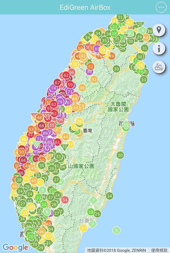 taiwan taipei air pollution