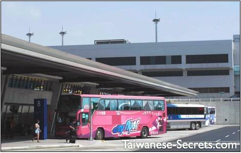 Taiwan Taoyuan International Airport Transportation