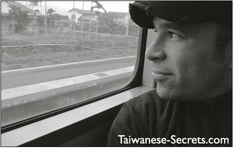 Organize Your Own  Taiwan Tours