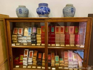 tea shop in taipei