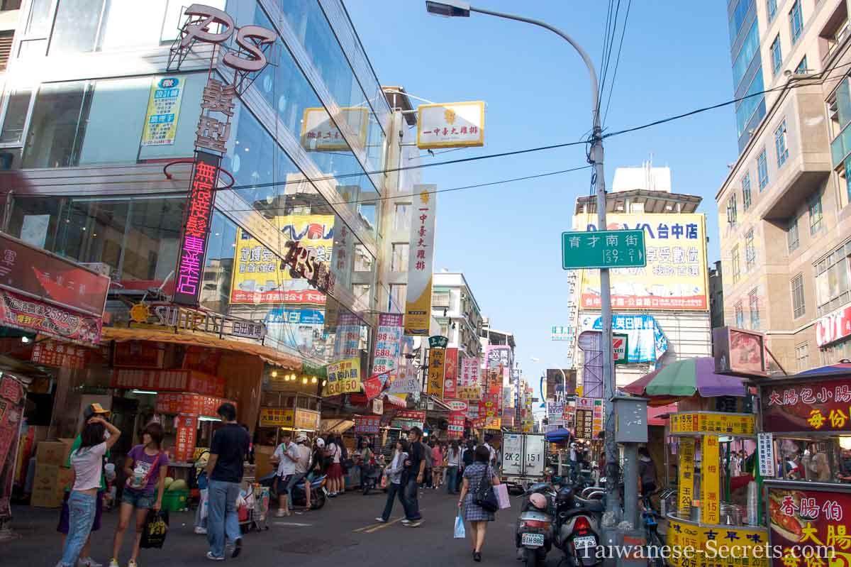 yi zhong night market taichung