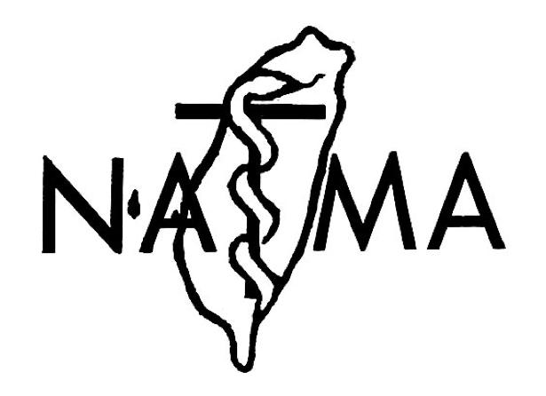 NATMA Foundation Scholarship Application 2015