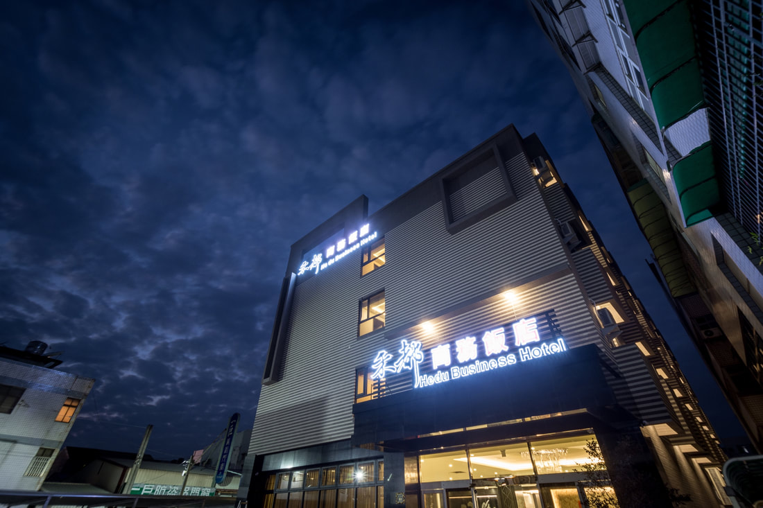 Hedu Business Hotel Hotels Booking In Taiwan