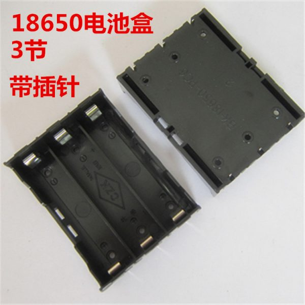 3節18650電池盒 帶插針式 並聯 3.7V 鋰電池座 - 臺灣物聯科技 TaiwanIOT Studio