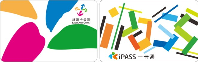 EasyCard and iPass IC cards