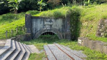 Shi Ti Slope Mine train tunnel