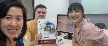 Learning Chinese in Taipei