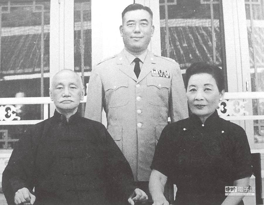 Chiang Zhongzheng Hau Pei tsun 1 1