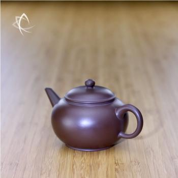Small Purple Clay Shui Ping Teapot Back Angle View