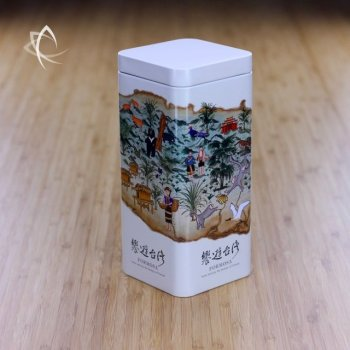 Tour of Taiwan Tea Caddy Side View