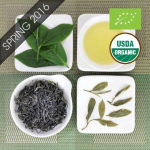 Organic Fragrant Jade Taiwan Style Green Tea with logo