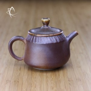 Charcoal Fired Teapot Featured View