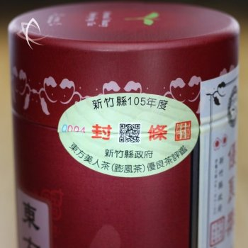 Competition seal on OB tin