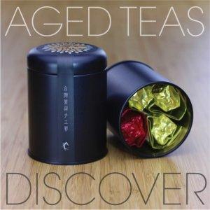 Discover Aged Teas Sampler Tin