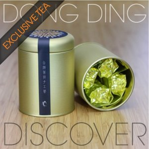 Dong Ding Discovery Tea Sampler Tin with Exclusive Tea
