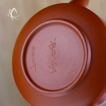 Hand Thrown Bell Shaped Teapot Signature