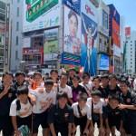 最後のお楽しみ 大阪観光