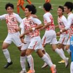九州クラブユース選手権 ラウンド16