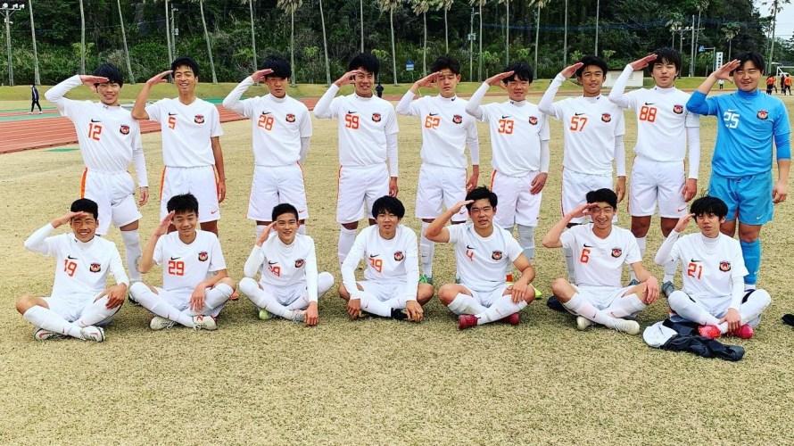 TRM U-15  vs 鹿児島高校