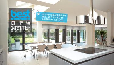 Takara 日本寶廚 - 活動情報