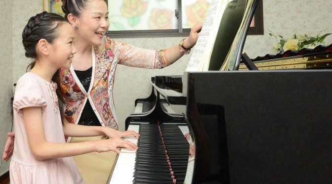 とどろきピアノ教室