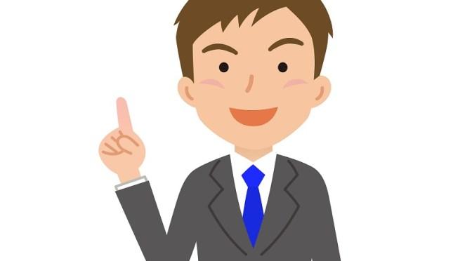 5/23(水)中小企業者向け補助金等国の施策説明会