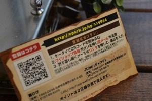 宝塚 黒ひげ ワンコイン4