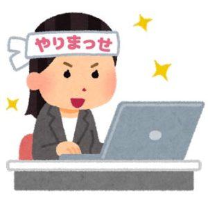 兵庫県 宝塚市 起業 創業 補助金 助成金