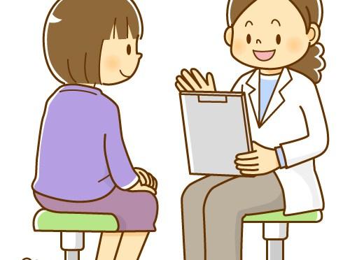 2020年9月健康診断受診のご案内