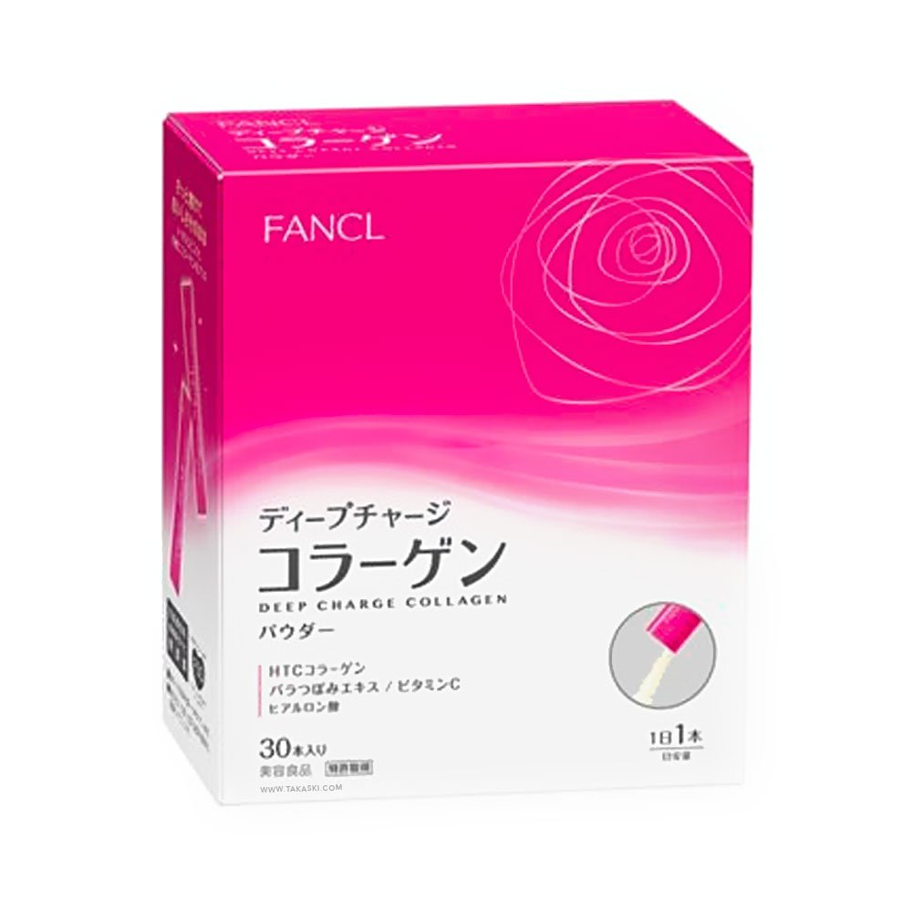 FANCL HTC Deep Charge Collagen 30 Days Powder - Made in Japan - TAKASKI.COM