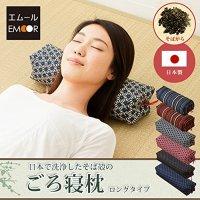 Japanese Sobagara Buckwheat Husk Pillow Hemp Leaf Red ...