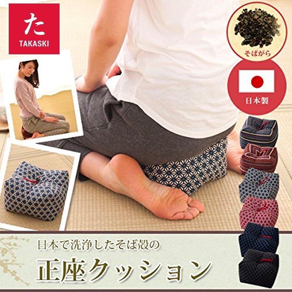 Japanese Sobagara Buckwheat Husk Cushion  Pillow Navy