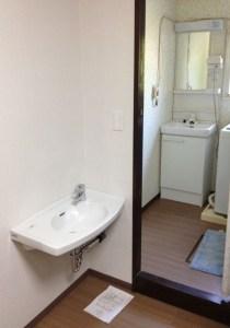 オフトW500省スペース洗面化粧台