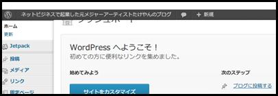 Wordpressdash04